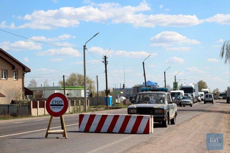 З 12 червня навколо Володимира-Волинського встановлять контрольно-пропускні пункти
