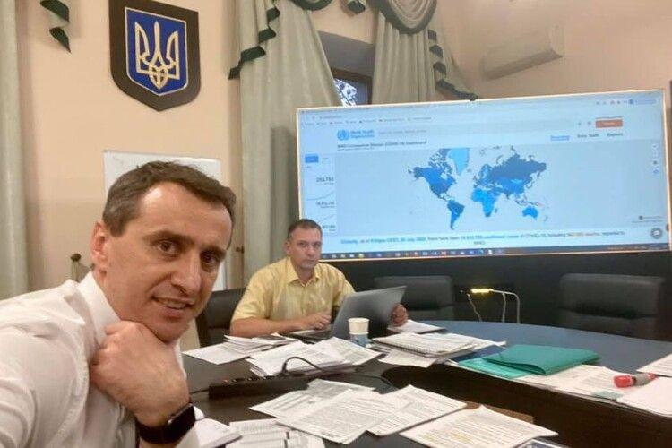20% населення України отримають вакцину від COVID-19