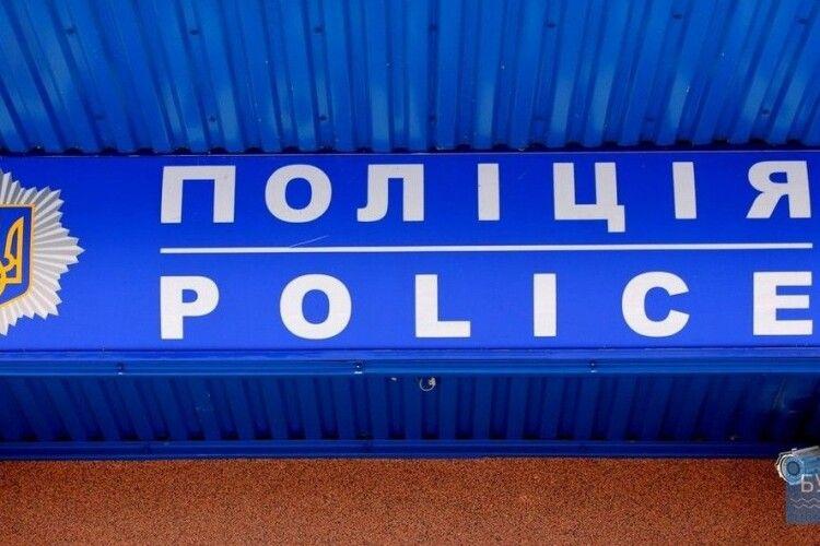 У Нововолинську – новий керівник відділення поліції