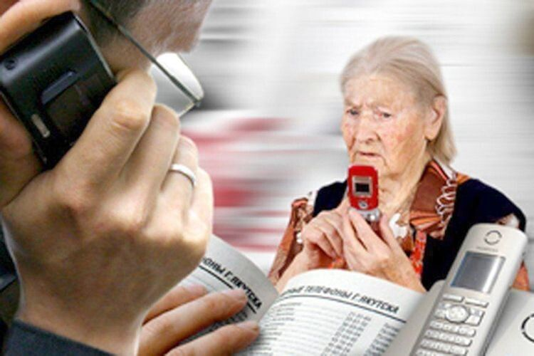 85-річна бабуся віддала шахраєві 4 тисячі доларів на «лікування» внука