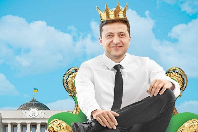 Зеленський вже уявив себе царем?