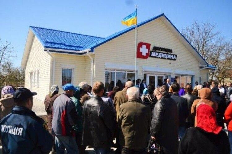 У селі на Рівненщині відкрили сучасну амбулаторію