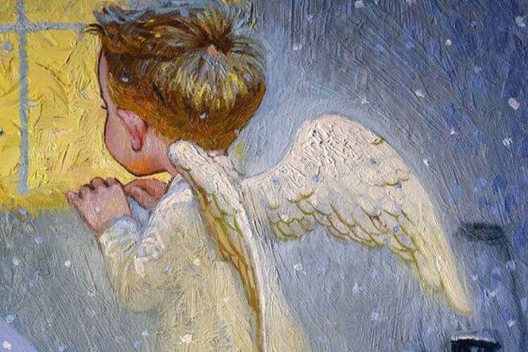 Ненароджений ангел. Суботня історія