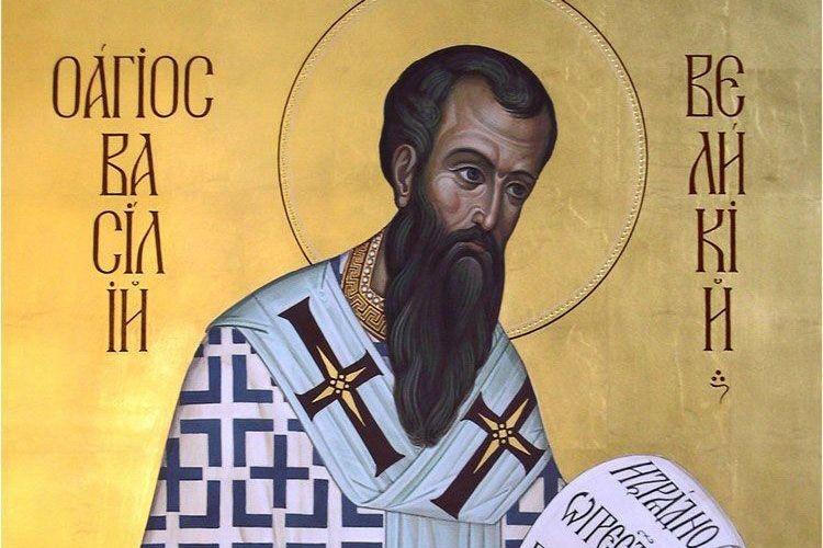 «А що другий празник — святого Василя…»