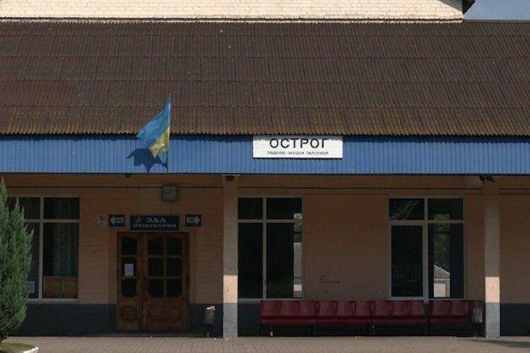 На Рівненщині відновила роботу залізнична станція, яку закрили начебто помилково