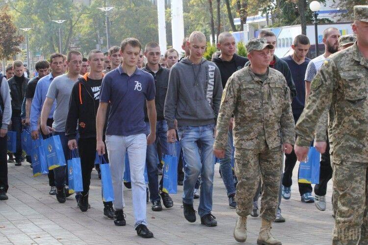 Українських призовників будуть допускати до лав ЗСУ лише після обсервації
