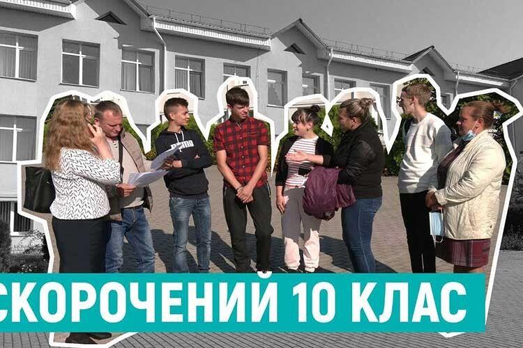 На Рівненщині п'ятьох дітей не пускають у школу вчитись (Відео)