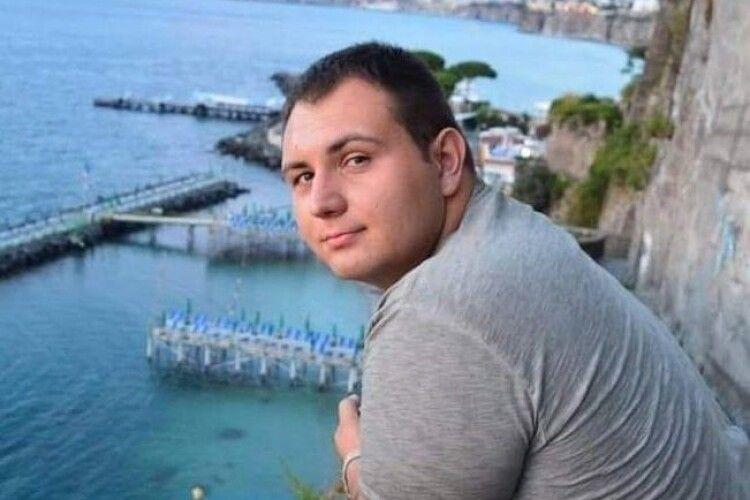 В Італії трагічно загинув 27-річний українець (Фото)