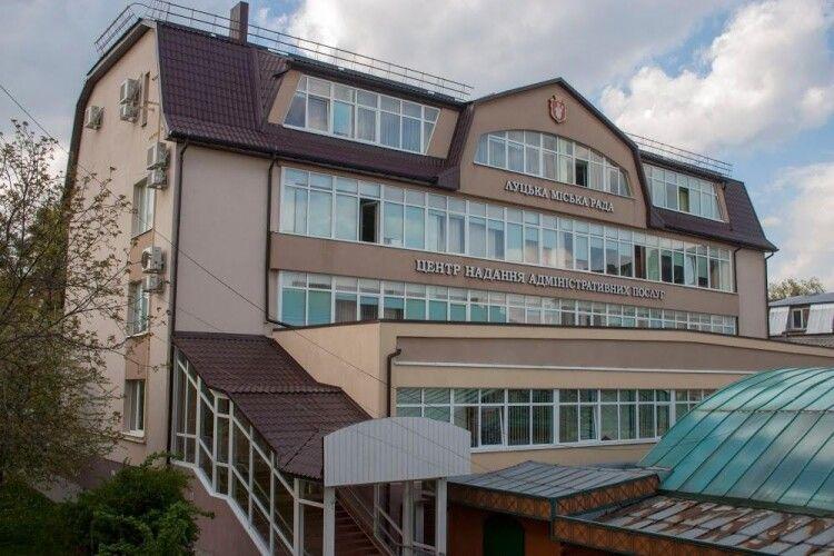 «У Луцьку замінували ЦНАП»: поліція перевіряє інформацію