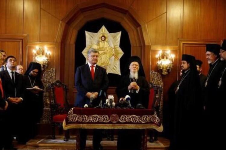 Вселенський патріарх Варфоломій привітав українців з Днем Незалежності