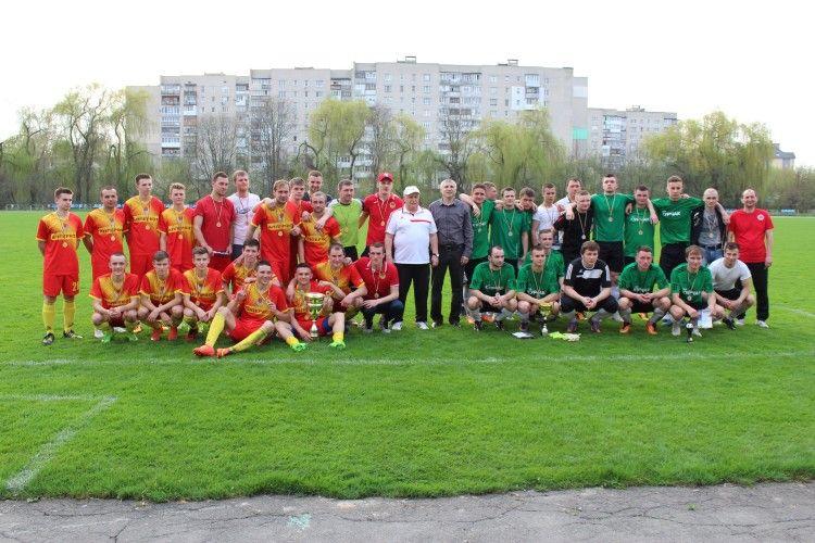 У Луцьку зіграли фінал футбольного Кубка Федерації