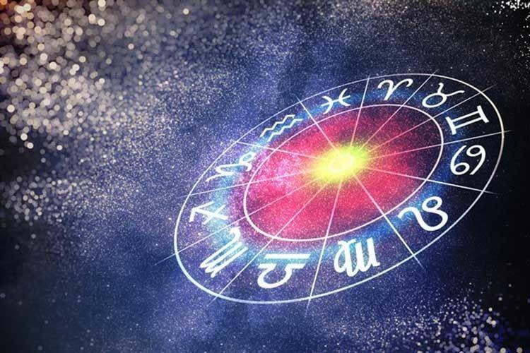 Що віщують зорі