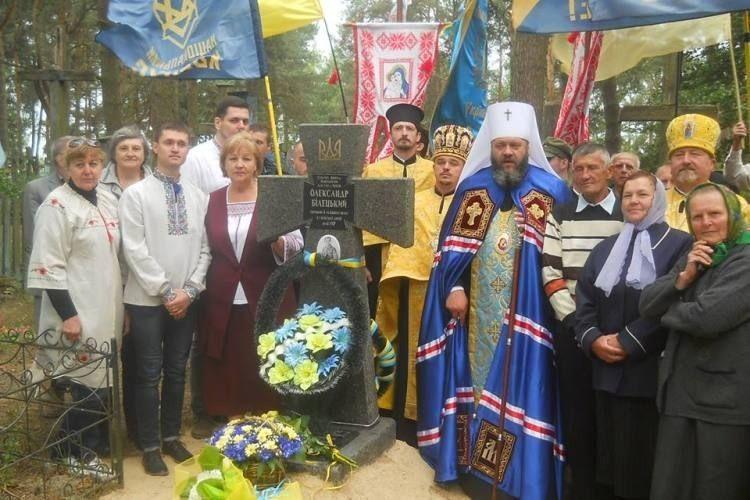 У Хотешові освятили могилу учасника визвольного руху