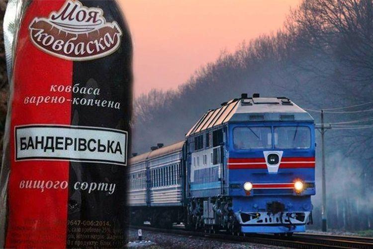 Луцьк—Москва—Луцьк:  поїздка під час воєнного стану