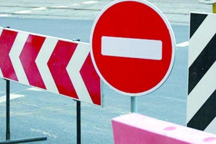 Перекриють рух однією з вулиць Луцька