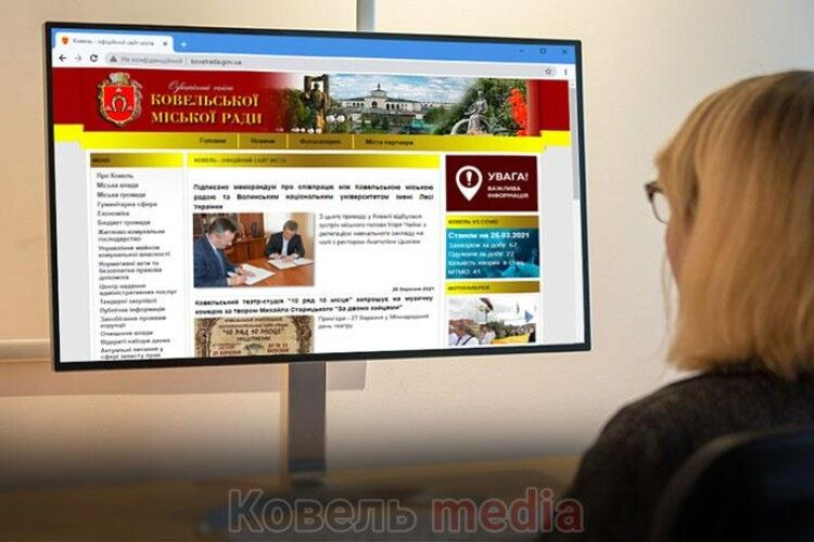 Ковель купить сайт майже за 200 000 гривень