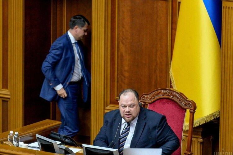 Верховна Рада обрала нового віцеспікера парламенту
