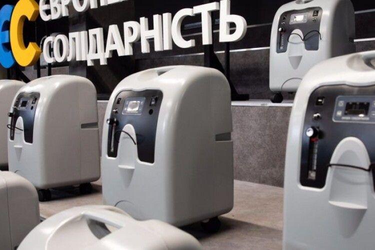 Ще 30 кисневих концентраторів від Порошенка відправлені в українські лікарні