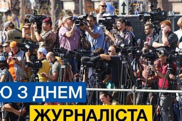 Порошенко привітав журналістів з професійним святом