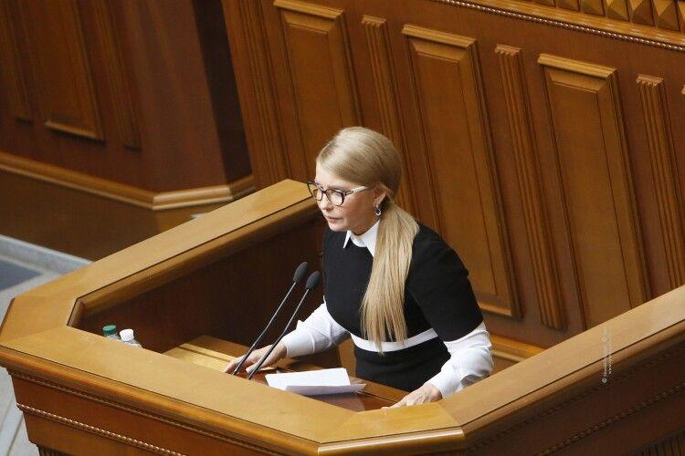 Дивина: «Батьківщина» вперше за 5 років  проголосувала за Держбюджет