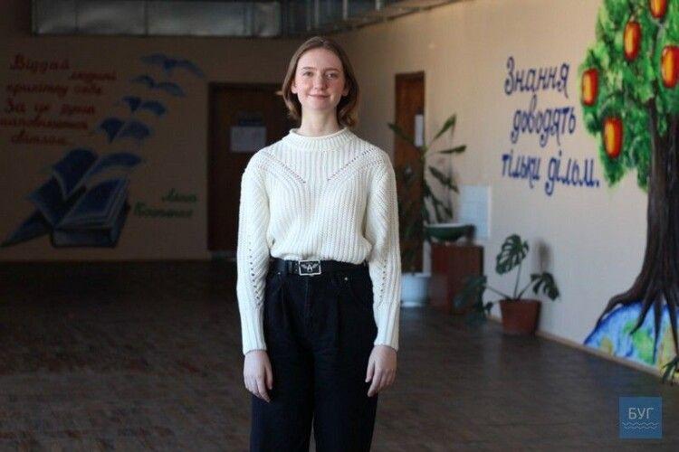 Волинська школярка виграла стипендію на навчання в Африці