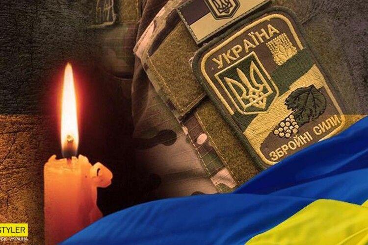 Один український воїн загинув, ще троє – поранено