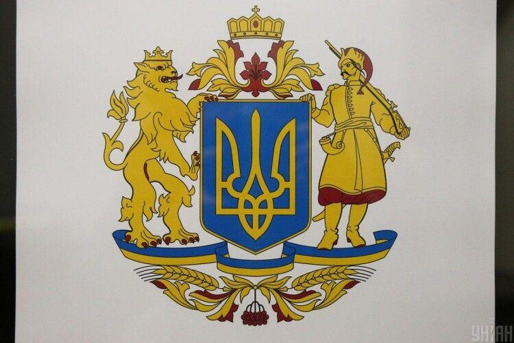 Верховна Радапідтримала в першому читанні скандальний законопроєкт «Про великий Державний Герб України»