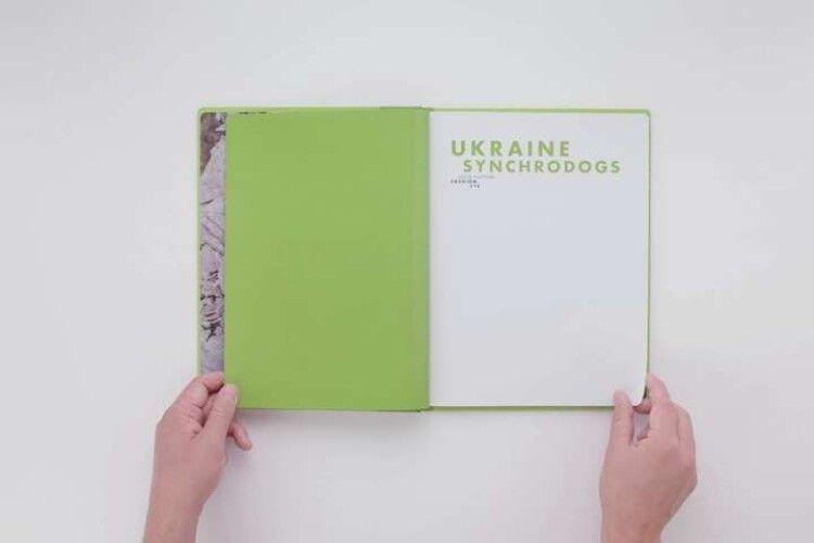 Знаменитий французький дім моди випустить фотокнигу про Україну із роботами волинського митця (Відео)