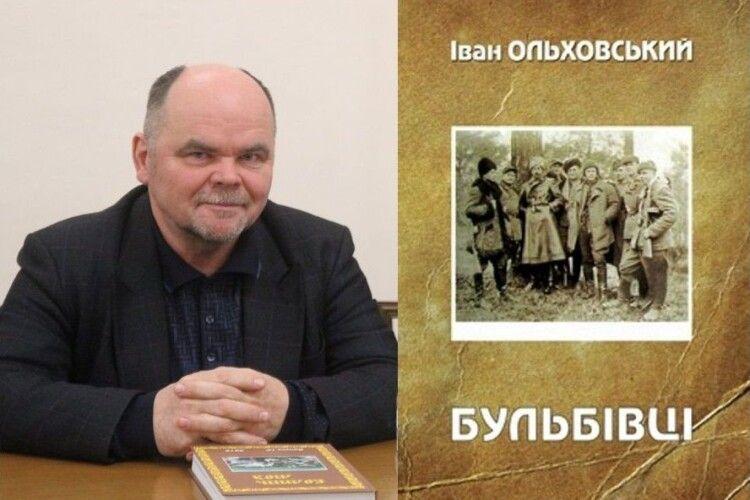 Волинський історик видасть книгу про «Поліську Січ»