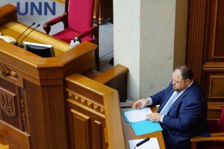 У Зеленського вимагають у депутатів звільнити Луценка і Клімкіна