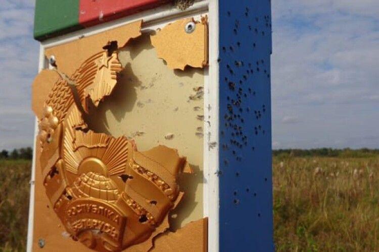 На кордоні зі сторони Волині розстріляли білоруський герб