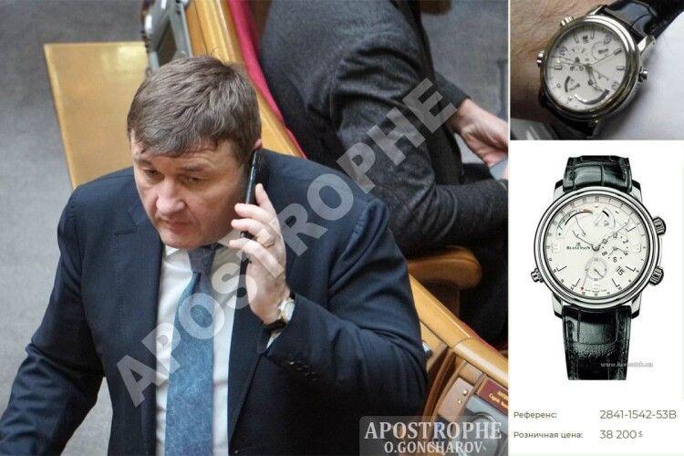 Рівненський нардеп прийшов у Раду з годинником ціною столичної квартири