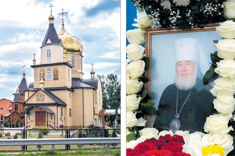 Архієпископ Варфоломій втілив ужиття пророцтво старця ізвів урідному селі другий Почаїв