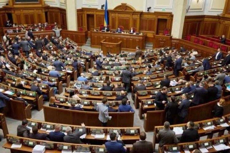 65 обранців-прогульників можуть позбавити «депутатських» виплат