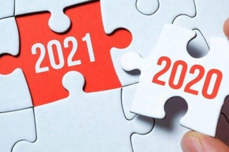 На українців у 2021-му чекають 11 додаткових вихідних
