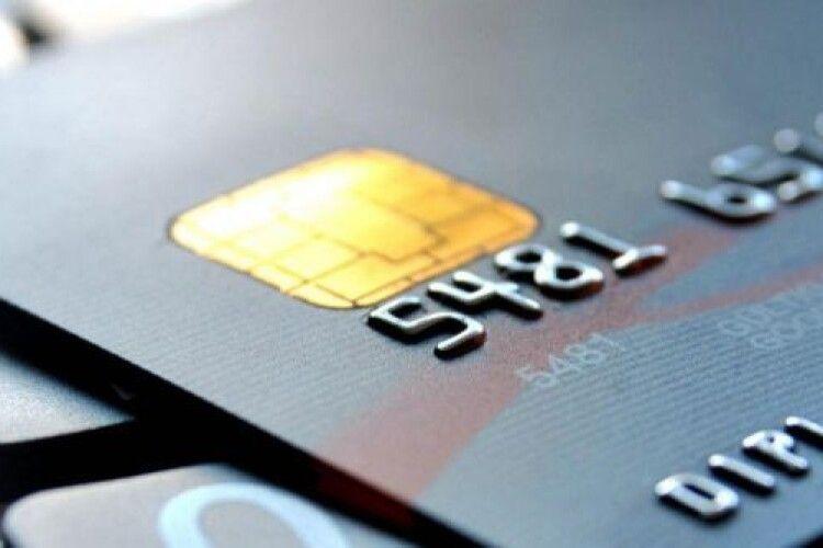 Поліцейські знайшли чоловіка з Володимир-Волинського району, який вкрав кошти за допомогою доступу до онлайн-банкінгу