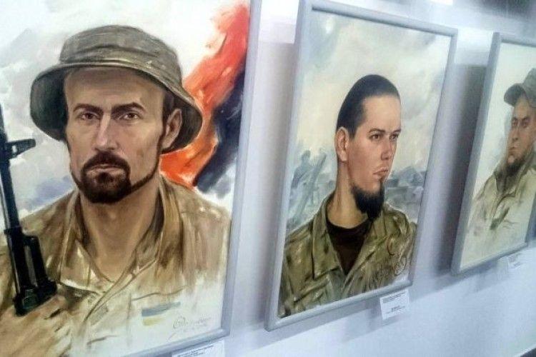У Рівному відбудеться виставка «Портрети добровольців на війні»