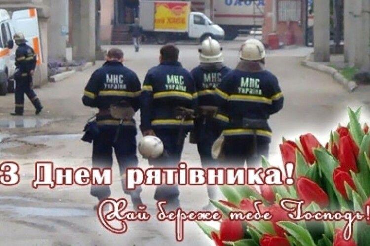 Любешівських рятівників привітали з професійним святом