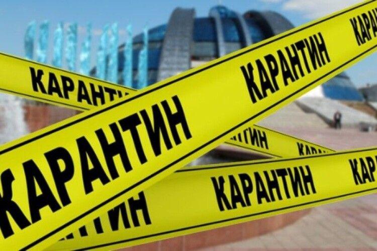 В Україні не планують впроваджувати жорсткий карантин