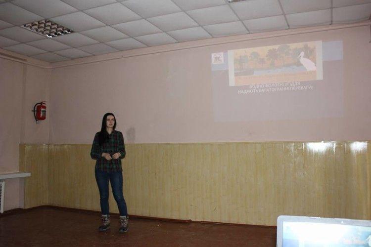 Школярам розказали про болота Ківерцівського району (фото)