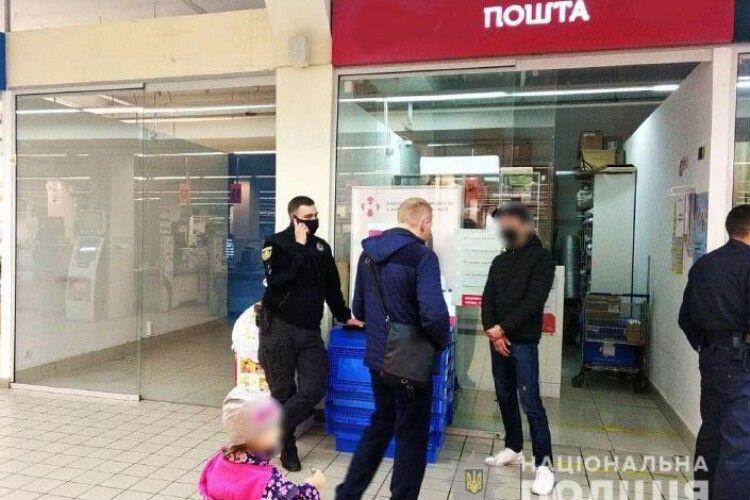 20-річний лучанин намагався вкрасти з відділення «Нової пошти» телефон за 26 тисяч гривень