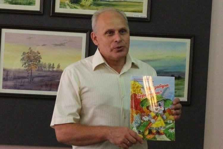 Депутати не затвердили обраного на конкурсі директора Волинського краєзнавчого музею