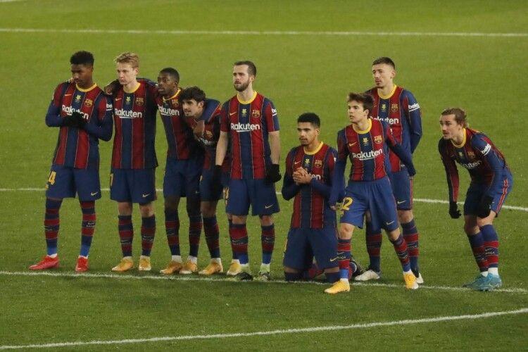 Борги «Барселони» перевищили мільярд євро