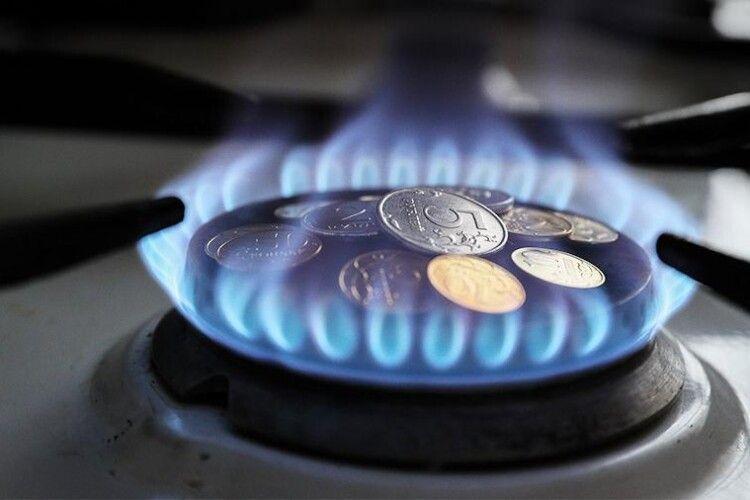 Як купити дешевший газ?