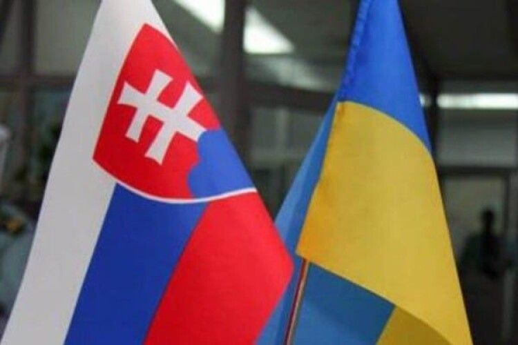 Словаччина зобов'язалася підтримувати вступ України до ЄС та НАТО