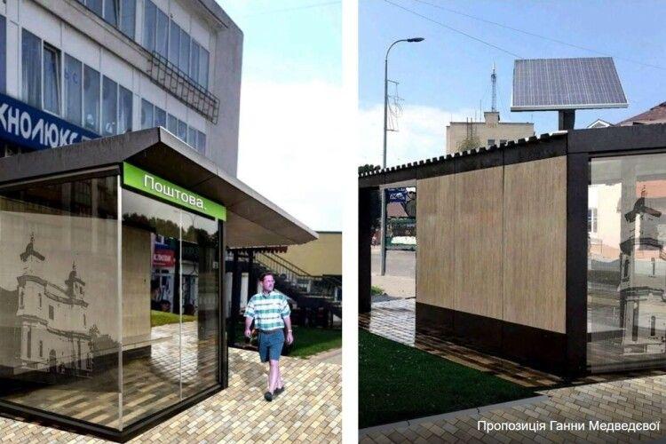 У місті на Волині з'являться сучасні автобусні зупинки (Фото)