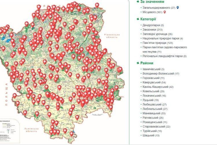 Створили інтерактивну карту природно-заповідного фонду Волині
