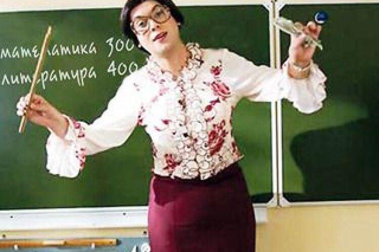 Майже третина вчителів початкових класів провалила ЗНО