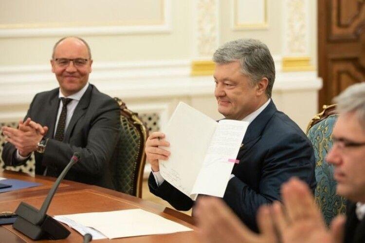 Президент підписав закон про мову