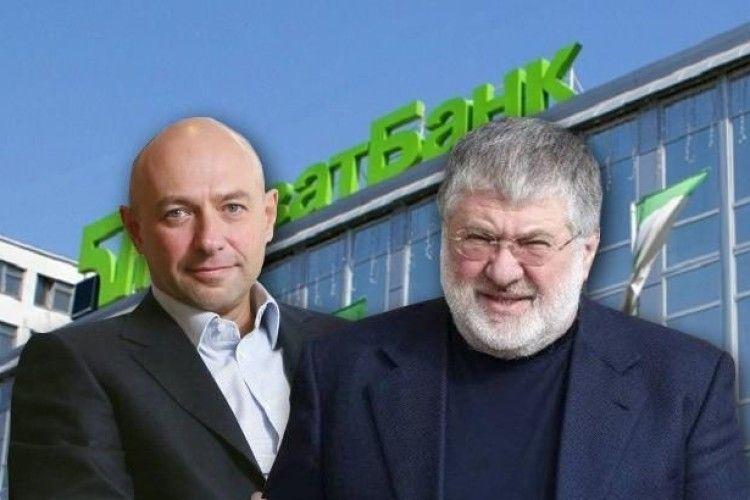 Коломойський і Боголюбов «нашахраювали» у Приватбанку на 5,5 мільярда доларів